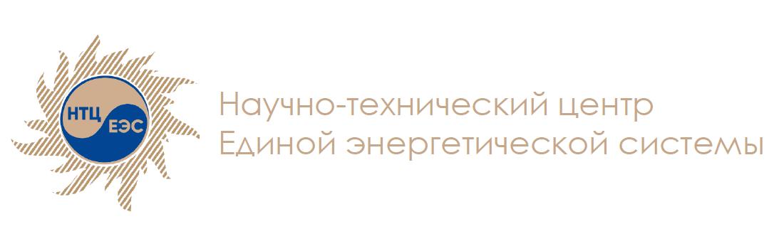 "ПВК ""АРУ РЗА"""