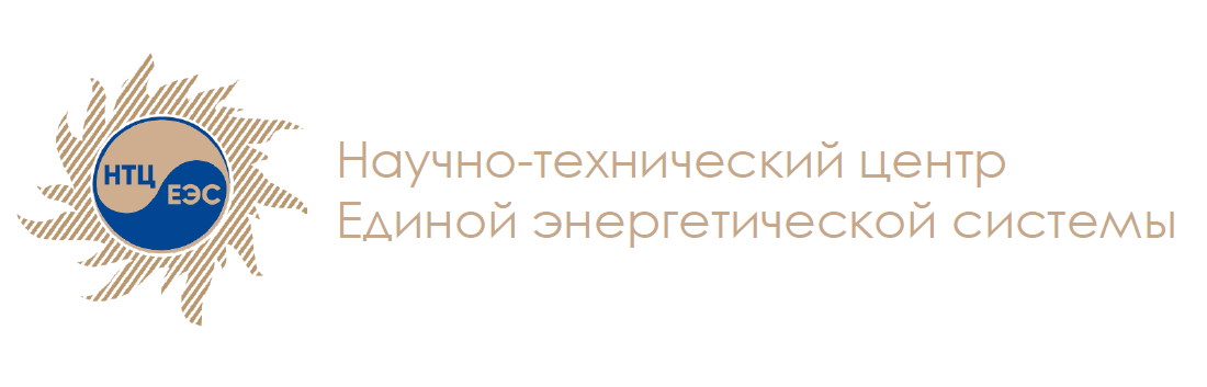 ПВК «АРУ РЗА»